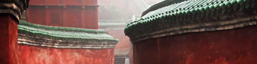Wudang Internal Martial Arts Trailer