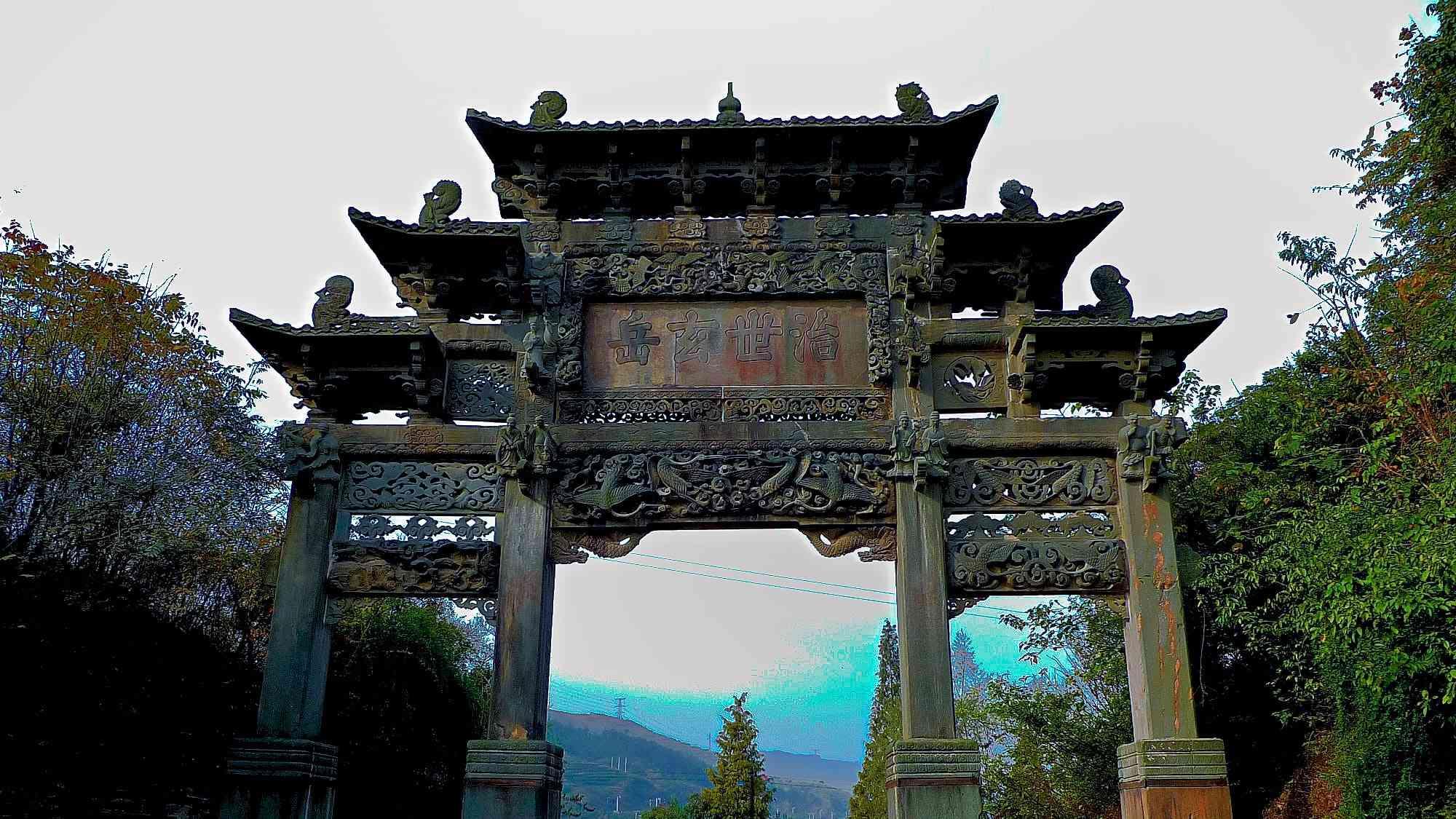 Wudang Mountain Travel Guide