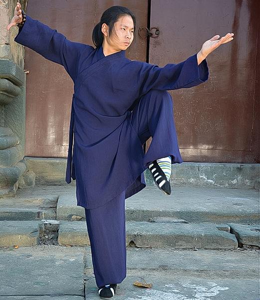 Daoist Uniform Blue