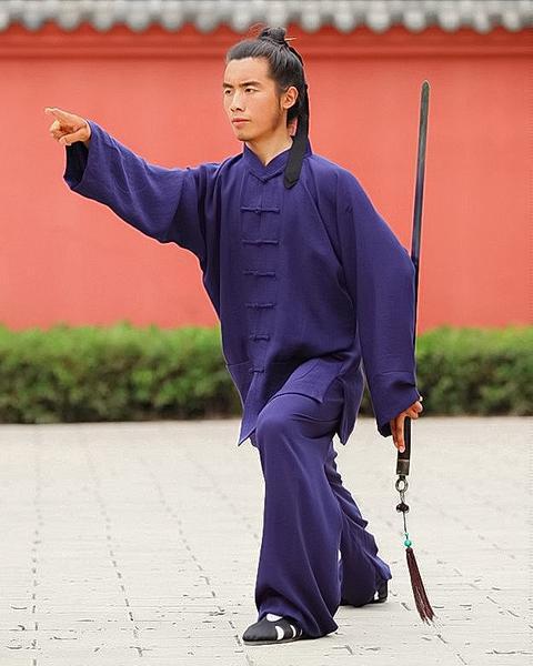 Taiji Uniform Blue