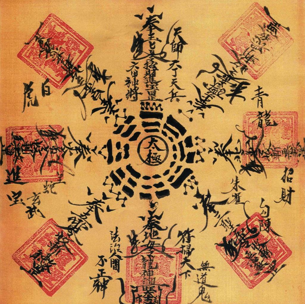 The Wudang Taiji System