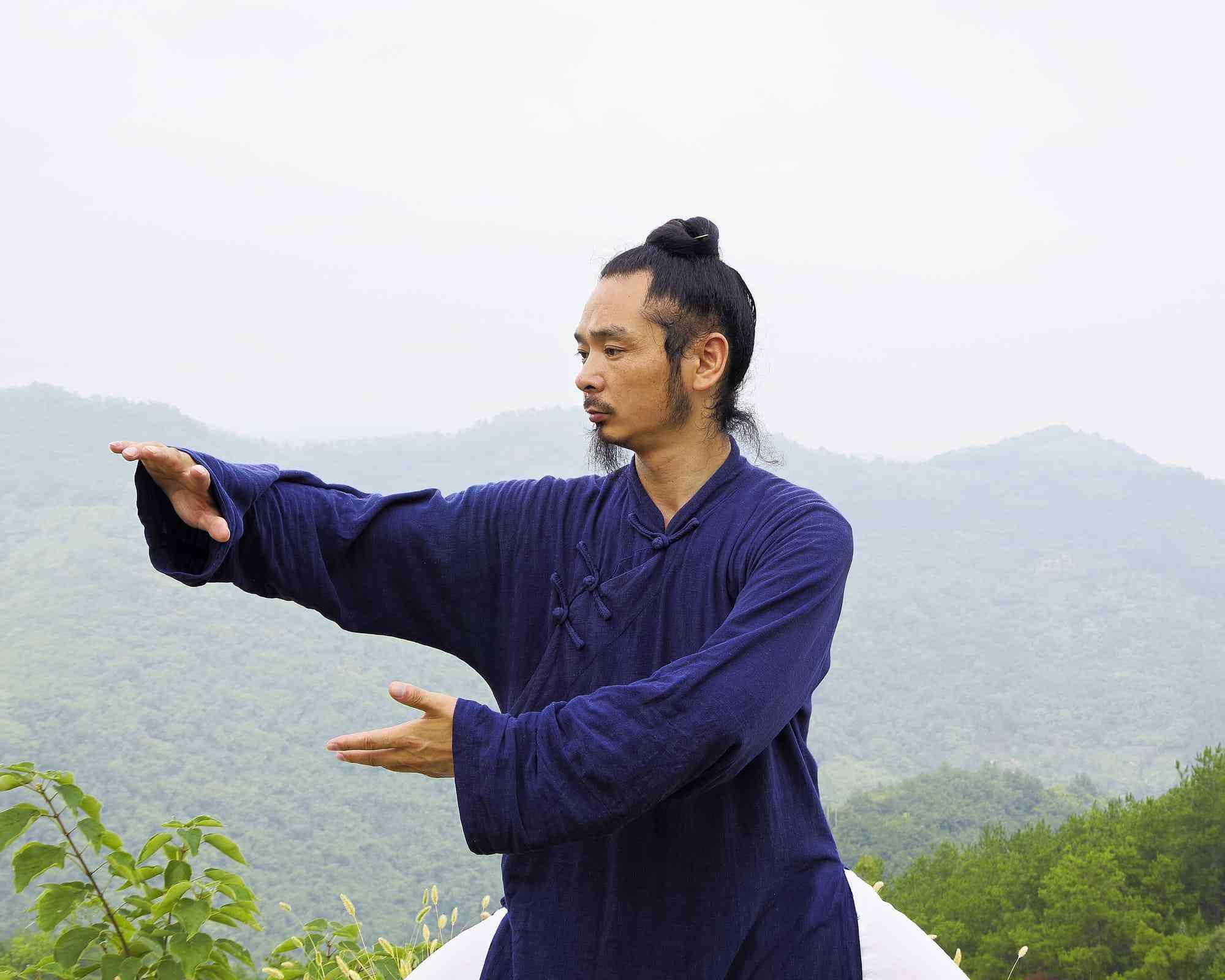 The Center of Wudang San Feng Pai Martial Arts