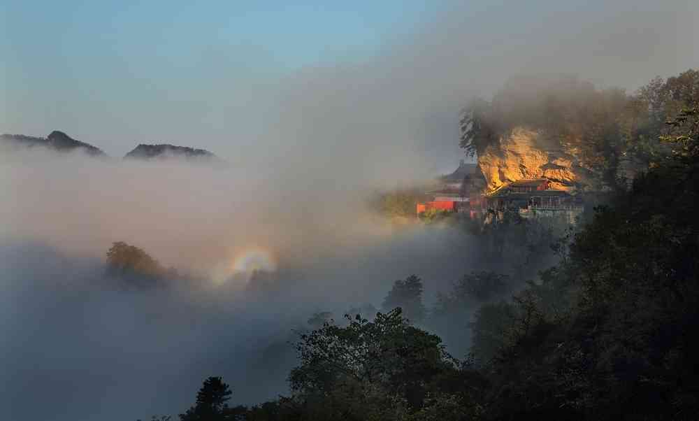 Wudang Mountain Pictures & Panorama