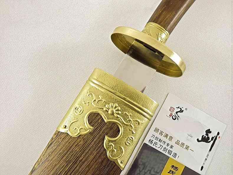Premium Wushu Dao Golden