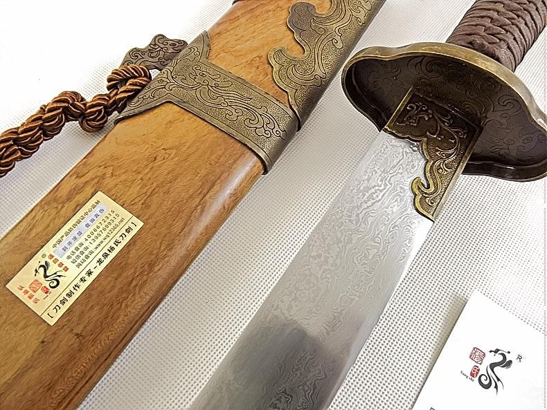 Premium Ancient Pattern Steel Dao