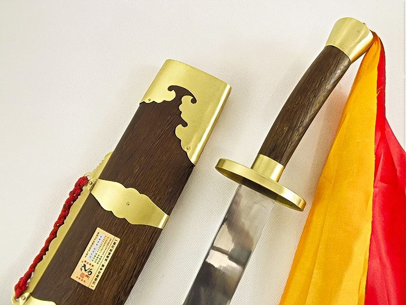 Traditional Gong Fu Dao