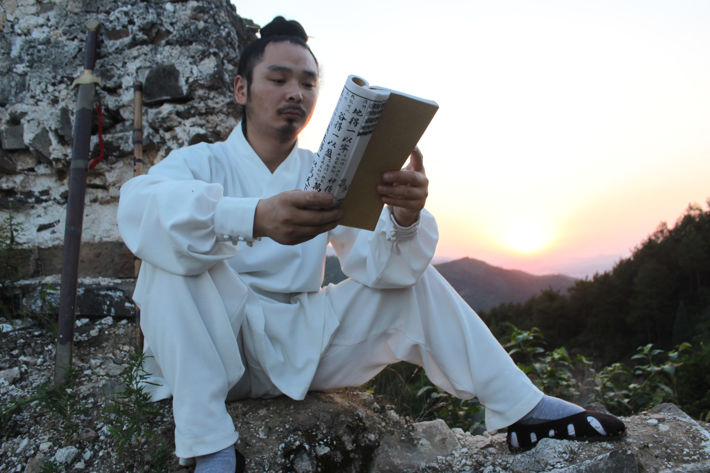 What Type of Daoist are You?